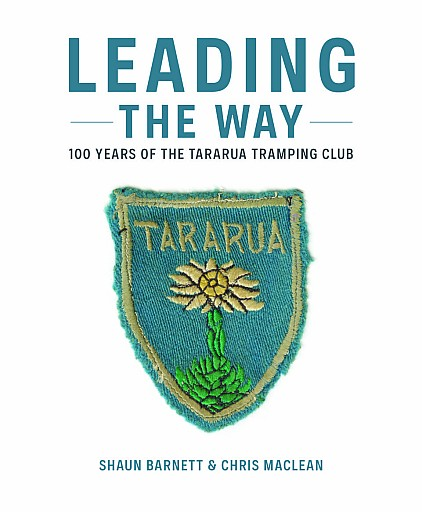 Leading the Way book cover image.jpeg: 961x1165, 506k (2019 Apr 25 11:31)